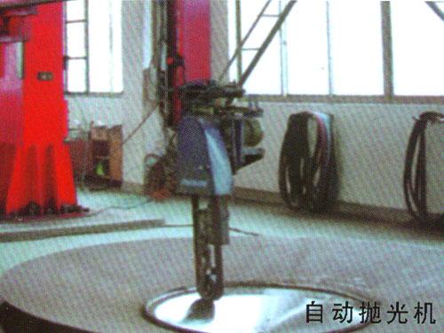 自动抛光机